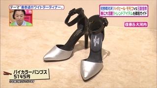 battle-fashion-20140311-006.jpg