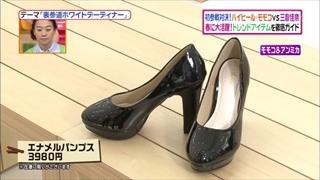 battle-fashion-20140311-007.jpg