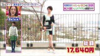 battle-fashion-20140311-011.jpg