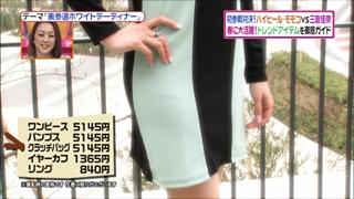 battle-fashion-20140311-012.jpg
