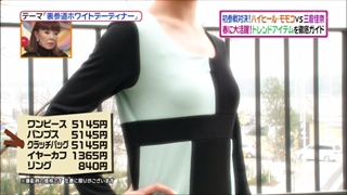 battle-fashion-20140311-013.jpg