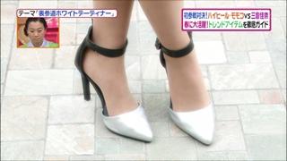 battle-fashion-20140311-015.jpg