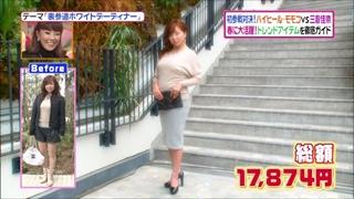 battle-fashion-20140311-018.jpg