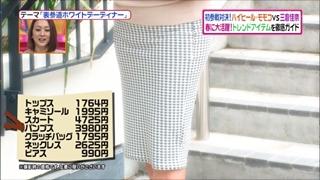 battle-fashion-20140311-019.jpg