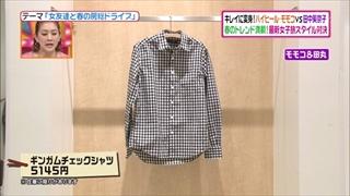battle-fashion-20140318-001.jpg