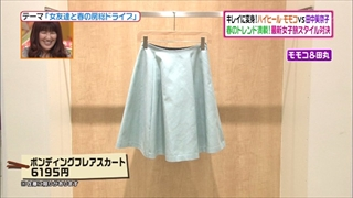 battle-fashion-20140318-002.jpg