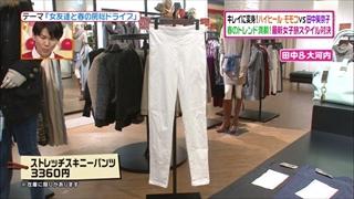 battle-fashion-20140318-003.jpg