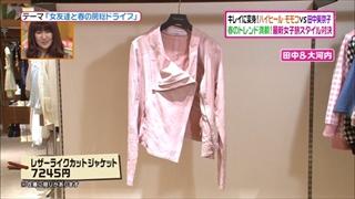 battle-fashion-20140318-004.jpg