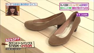 battle-fashion-20140318-006.jpg