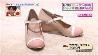 battle-fashion-20140318-008.jpg