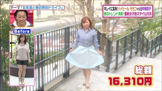 battle-fashion-20140318-009.jpg