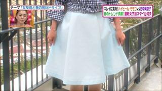 battle-fashion-20140318-012.jpg
