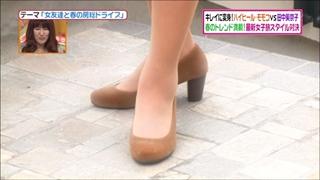 battle-fashion-20140318-013.jpg