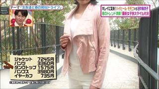 battle-fashion-20140318-016.jpg