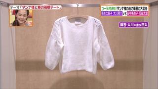 battle-fashion-20140325-002.jpg
