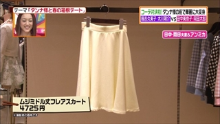 battle-fashion-20140325-004.jpg