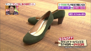 battle-fashion-20140325-005.jpg
