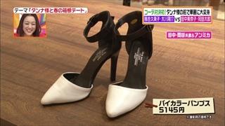 battle-fashion-20140325-007.jpg