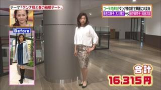 battle-fashion-20140325-008.jpg