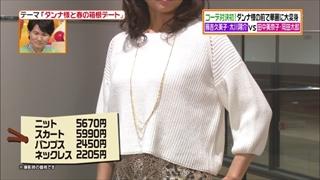 battle-fashion-20140325-009.jpg