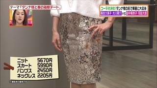 battle-fashion-20140325-010.jpg