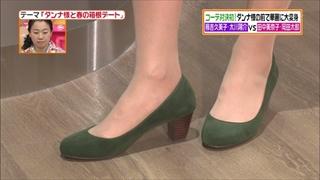 battle-fashion-20140325-011.jpg