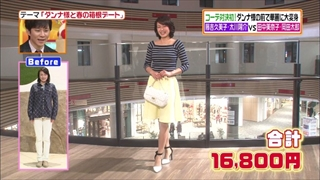 battle-fashion-20140325-013.jpg