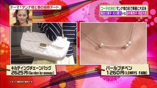 battle-fashion-20140325-015.jpg