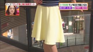 battle-fashion-20140325-016.jpg