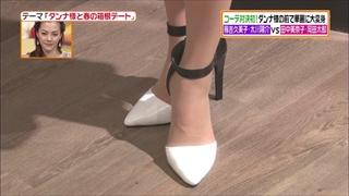 battle-fashion-20140325-017.jpg