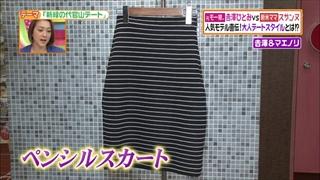 battle-fashion-20140520-003.jpg