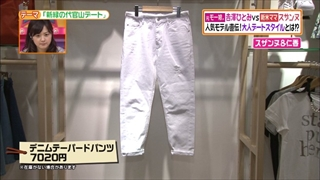 battle-fashion-20140520-006.jpg
