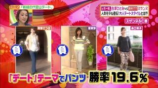 battle-fashion-20140520-007.jpg