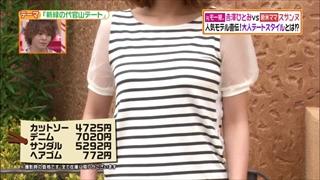 battle-fashion-20140520-014.jpg
