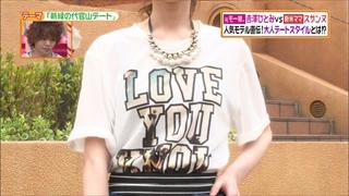 battle-fashion-20140520-018.jpg