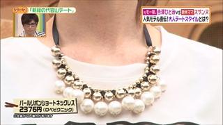 battle-fashion-20140520-019.jpg