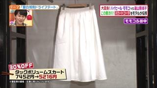 battle-fashion-20140701-001.jpg