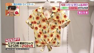 battle-fashion-20140701-003.jpg