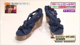 battle-fashion-20140701-005.jpg