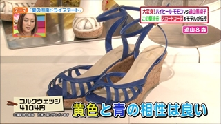 battle-fashion-20140701-006.jpg