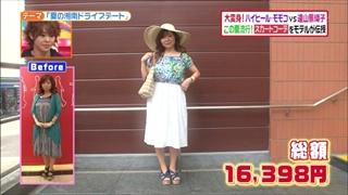 battle-fashion-20140701-008.jpg