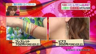 battle-fashion-20140701-014.jpg