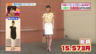 battle-fashion-20140701-015.jpg