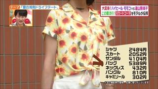 battle-fashion-20140701-016.jpg