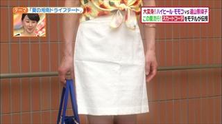 battle-fashion-20140701-017.jpg