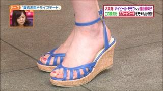 battle-fashion-20140701-018.jpg