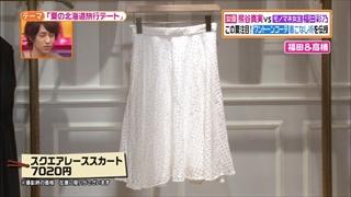 battle-fashion-20140805-003.jpg