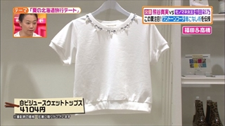 battle-fashion-20140805-004.jpg
