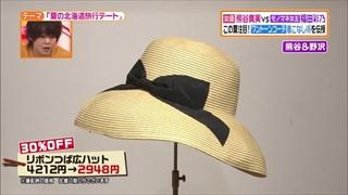 battle-fashion-20140805-005.jpg