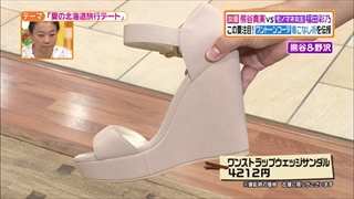 battle-fashion-20140805-006.jpg